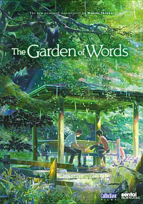GARDEN OF WORDS (DVD)
